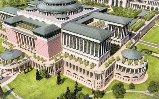 Ankara Library