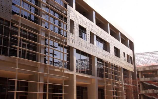Al-Fateh University