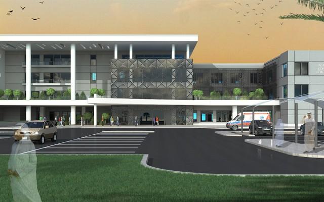 Al Muharraq Healthcare Complex